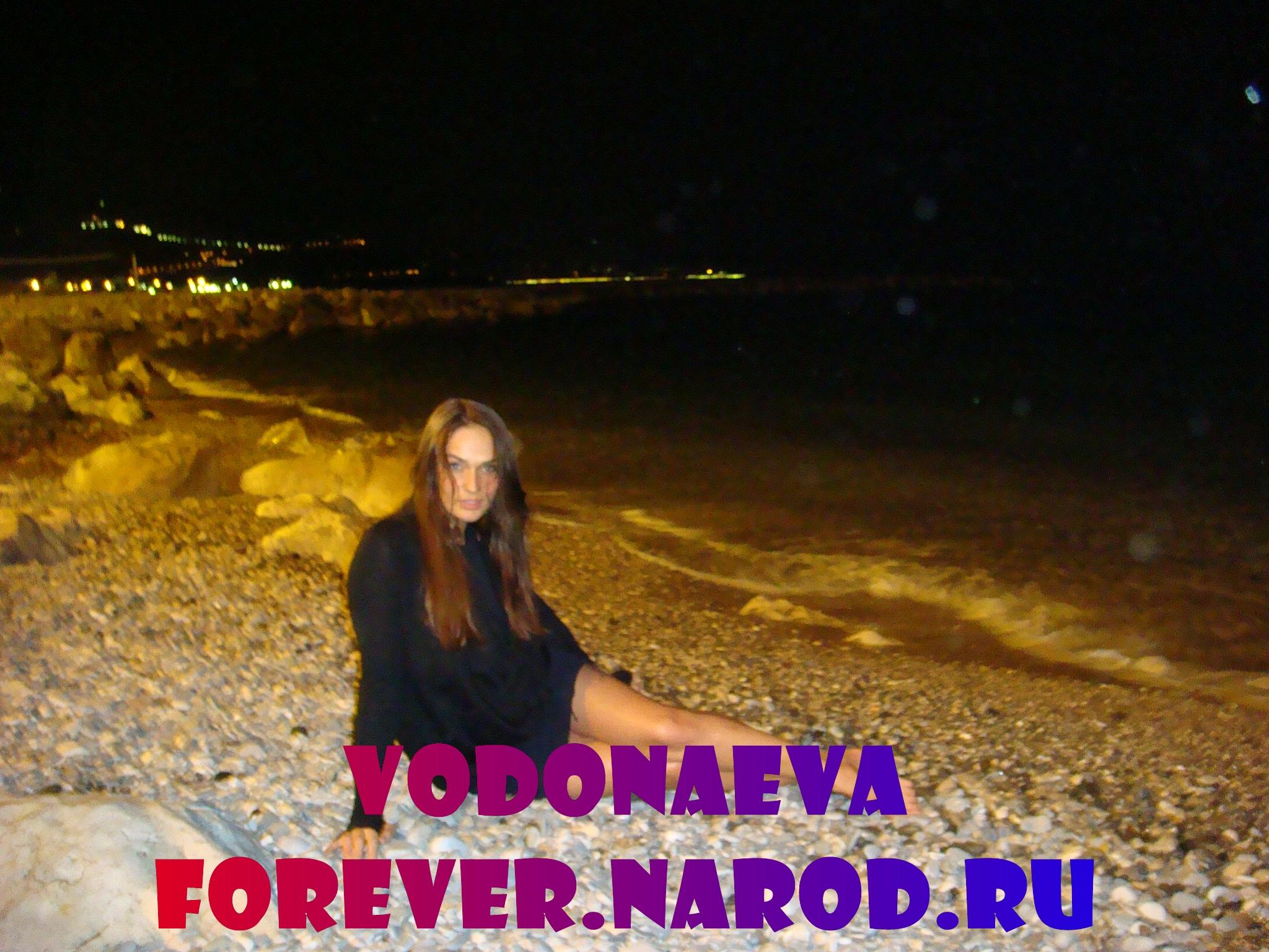 Секс стёпы и алёны, Водонаевой (найдено 12 порно видео роликов) 20 фотография
